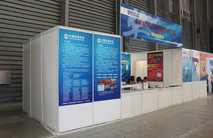 Exhibition Booth Shell Scheme : Shell scheme booth application shanghai chleh exhibit industry ltd